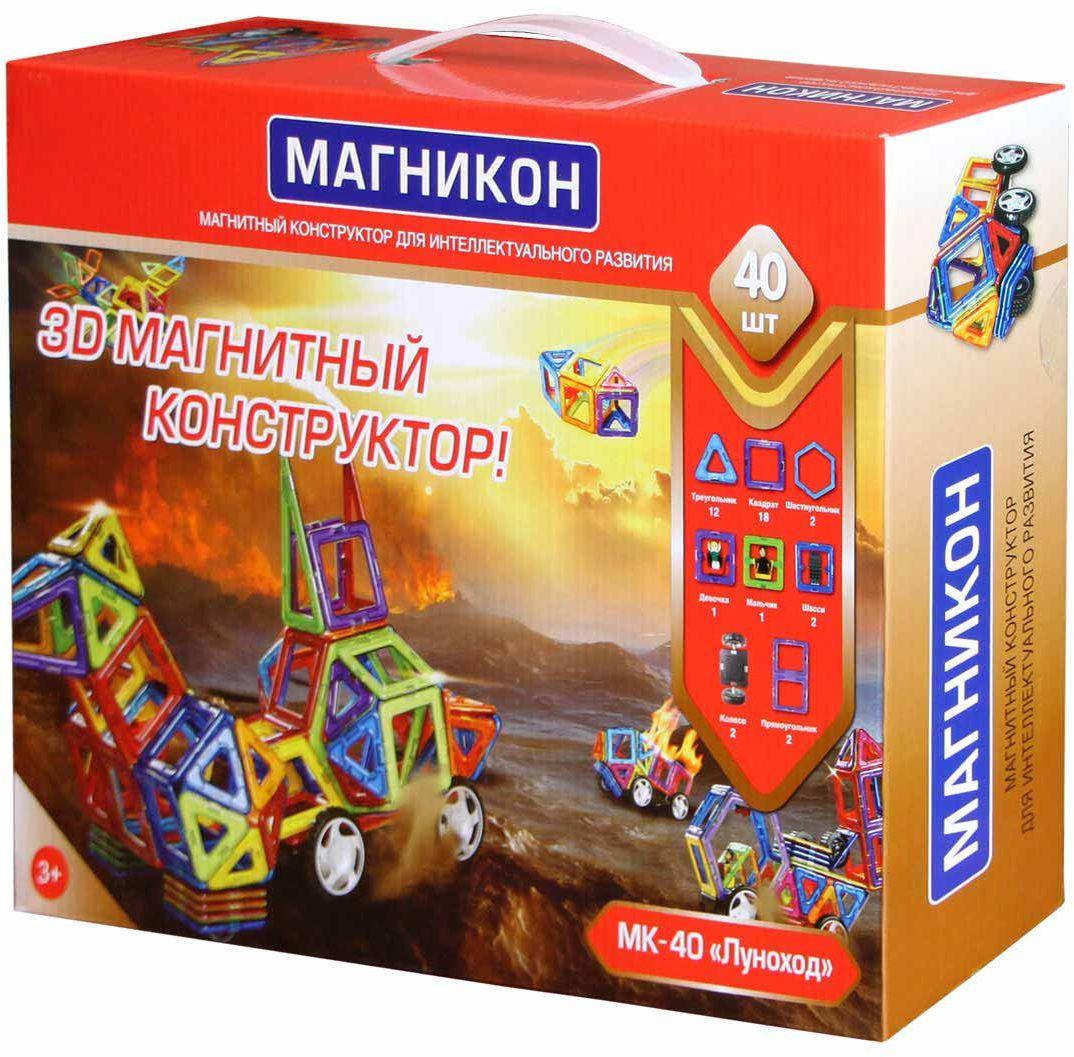 Магникон Магнитный конструктор Луноход guide craft магнитный конструктор better builders career people