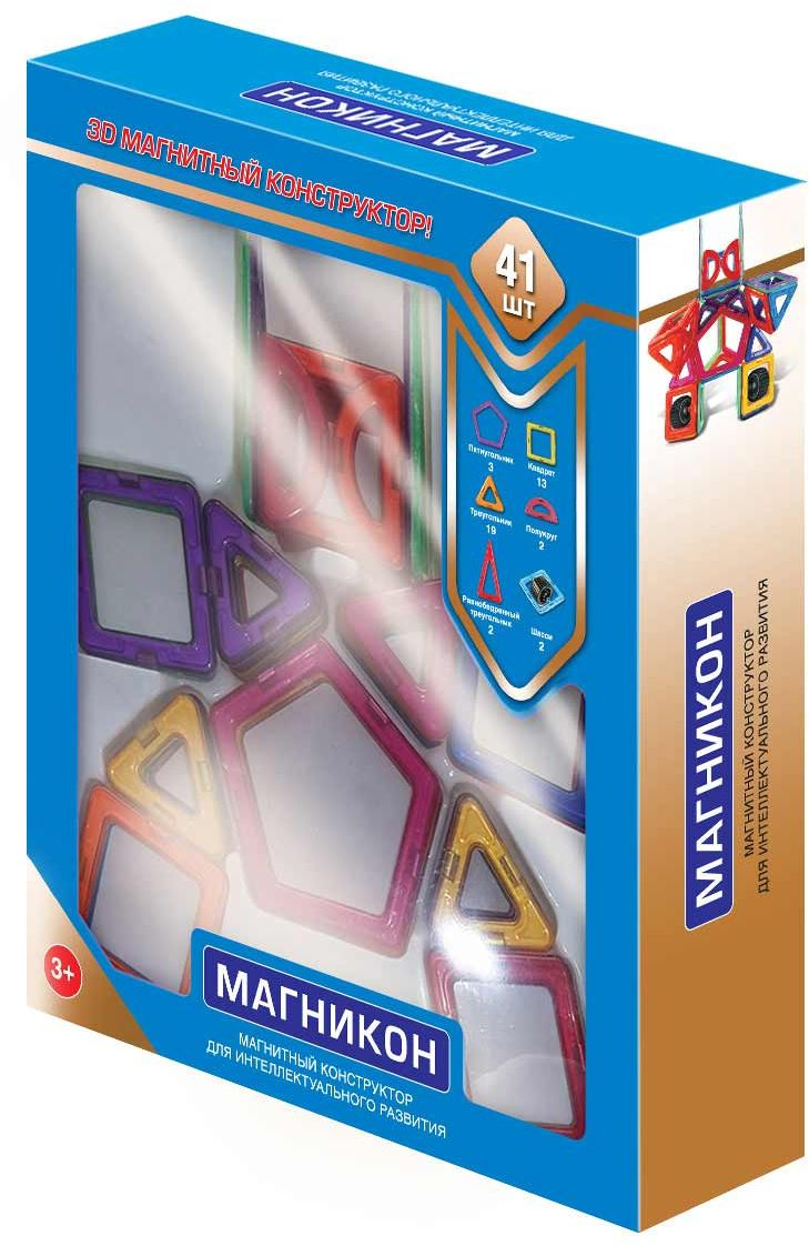 Магникон Магнитный конструктор MK-41 магникон магнитный конструктор космодром 2