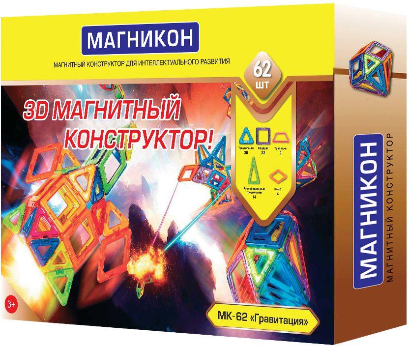 Магникон Магнитный конструктор MK-62 - Конструкторы