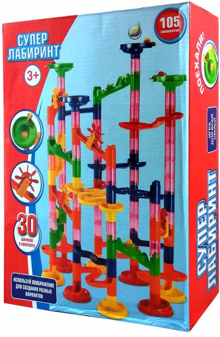Супер Лабиринт Пластиковый конструктор