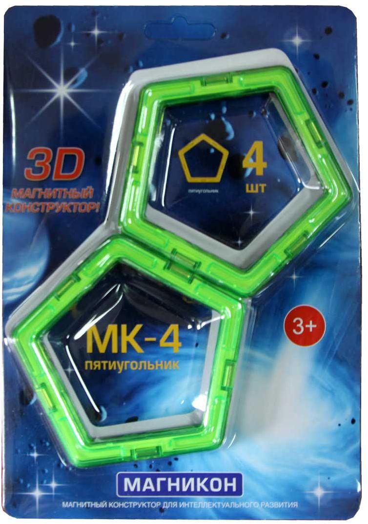 Магникон Магнитный конструктор Пятиугольник магникон магнитный конструктор космодром 2
