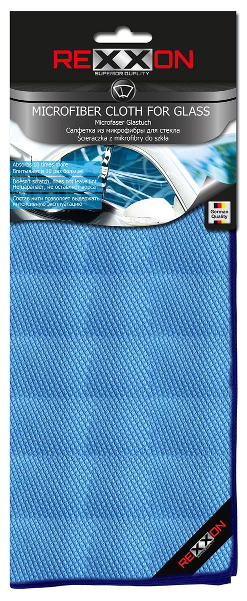 Салфетка Rexxon, для стекол автомобиля, цвет: голубой, 35 х 35 см2-6-1-1-2Салфетка Rexxon выполнена из высококачественной микрофибры (75; полиэстер, 25% полиамид). Благодаря своей структуре она эффективно удаляет со стекол грязь, следы засохших насекомых.Микрофибровое полотно удаляет грязь с поверхности намного эффективнее, быстрее и значительно более бережно в сравнении с обычной тканью, что существенно снижает время на проведение уборки, поскольку отсутствует необходимость протирать одно и то же место дважды. Использовать салфетку можно для чистки как наружных, так и внутренних стеклянных поверхностей автомобиля. Микрофибра устойчива к истиранию, ее можно быстро вернуть к первоначальному виду с помощью ручной стирки при температуре 60°С. Приобретая микрофибровые изделия для чистки автомобиля, каждый владелец сможет обеспечить достойный уход за любимым транспортным средством.Состав: 80% полиэстер, 20% полиамид.