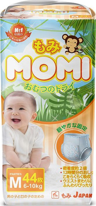 Momi трусики M6-10кг 44шт