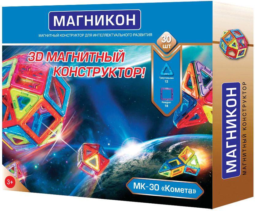 Магникон Магнитный конструктор МК-30
