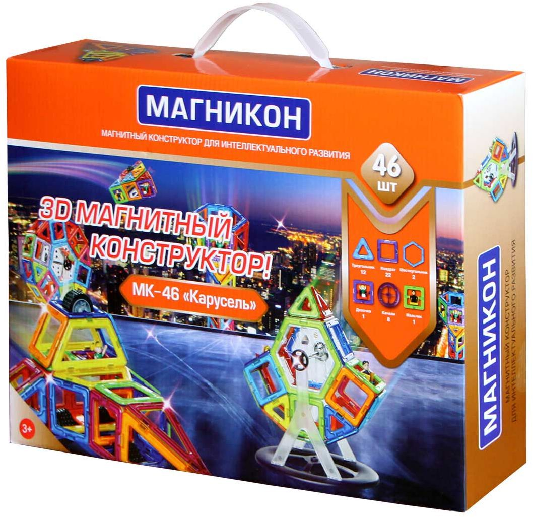 Магникон Магнитный конструктор MK-46 - Конструкторы