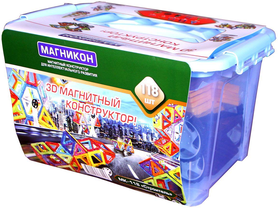 Магникон Магнитный конструктор MK-118 конструктор магникон mk 118