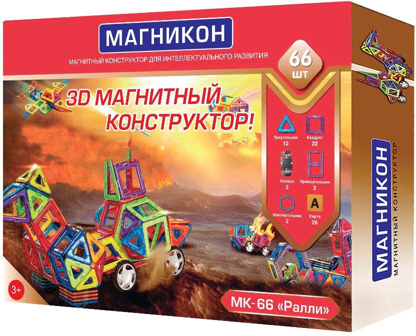 Фото - МАГНИКОН МК-66 конструктор знаки зодиака водолей avtoys
