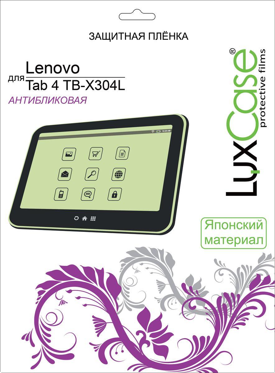 LuxCase защитная пленка для Lenovo Tab 4 TB-X304L, антибликовая51166Защитная пленка LuxCase для Lenovo Tab 4 TB-X304L сохраняет экран планшета гладким и предотвращает появление на нем царапин и потертостей. Структура пленки позволяет ей плотно удерживаться без помощи клеевых составов и выравнивать поверхность при небольших механических воздействиях. Пленка практически незаметна на экране устройства и сохраняет все характеристики цветопередачи и чувствительности сенсора.