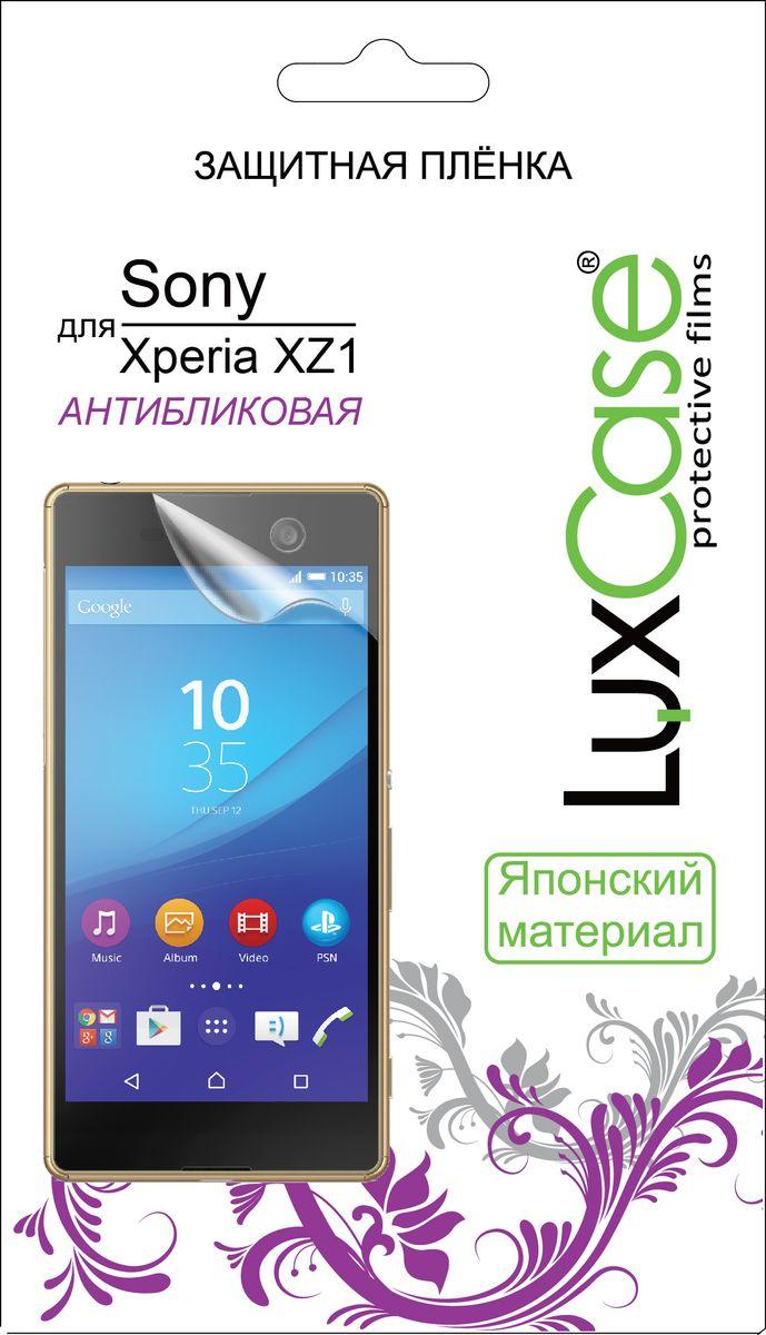 LuxCase защитная пленка для Sony Xperia XZ1, антибликовая52840Защитная пленка LuxCase для Sony Xperia XZ1 сохраняет экран смартфона гладким и предотвращает появление на нем царапин и потертостей. Структура пленки позволяет ей плотно удерживаться без помощи клеевых составов и выравнивать поверхность при небольших механических воздействиях. Пленка практически незаметна на экране смартфона и сохраняет все характеристики цветопередачи и чувствительности сенсора.