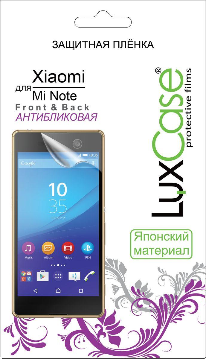 LuxCase защитная пленка для Xiaomi Mi Note 2 (Front&Back), антибликовая54899Комплект защитных пленок LuxCase для Xiaomi Mi Note 2 сохраняет экран и заднюю часть смартфона гладкими и предотвращают появление на нем царапин и потертостей. Структура пленки позволяет ей плотно удерживаться без помощи клеевых составов и выравнивать поверхность при небольших механических воздействиях. Пленка практически незаметна на смартфоне и сохраняет все характеристики цветопередачи и чувствительности сенсора. Защита закрывает только плоскую поверхность дисплея.