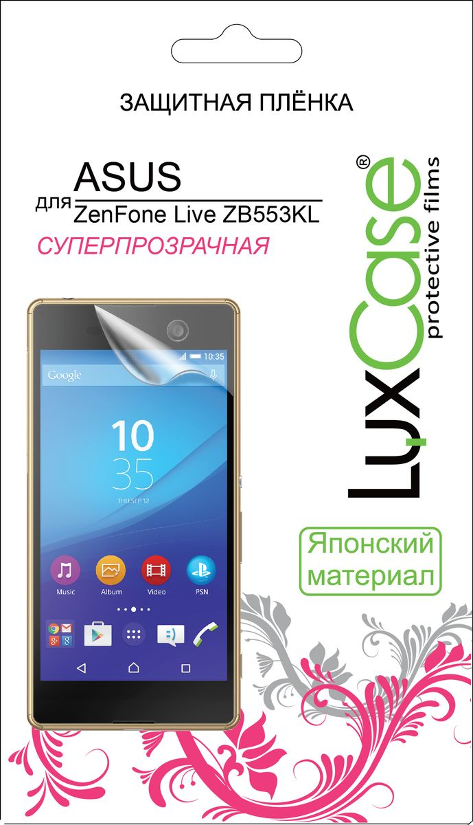 LuxCase защитная пленка для ASUS ZenFone Live ZB553KL, суперпрозрачная55823Защитная пленка LuxCase для ASUS ZenFone Live ZB553KL сохраняет экран смартфона гладким и предотвращает появление на нем царапин и потертостей. Структура пленки позволяет ей плотно удерживаться без помощи клеевых составов и выравнивать поверхность при небольших механических воздействиях. Пленка практически незаметна на экране смартфона и сохраняет все характеристики цветопередачи и чувствительности сенсора. Защита закрывает только плоскую поверхность дисплея.