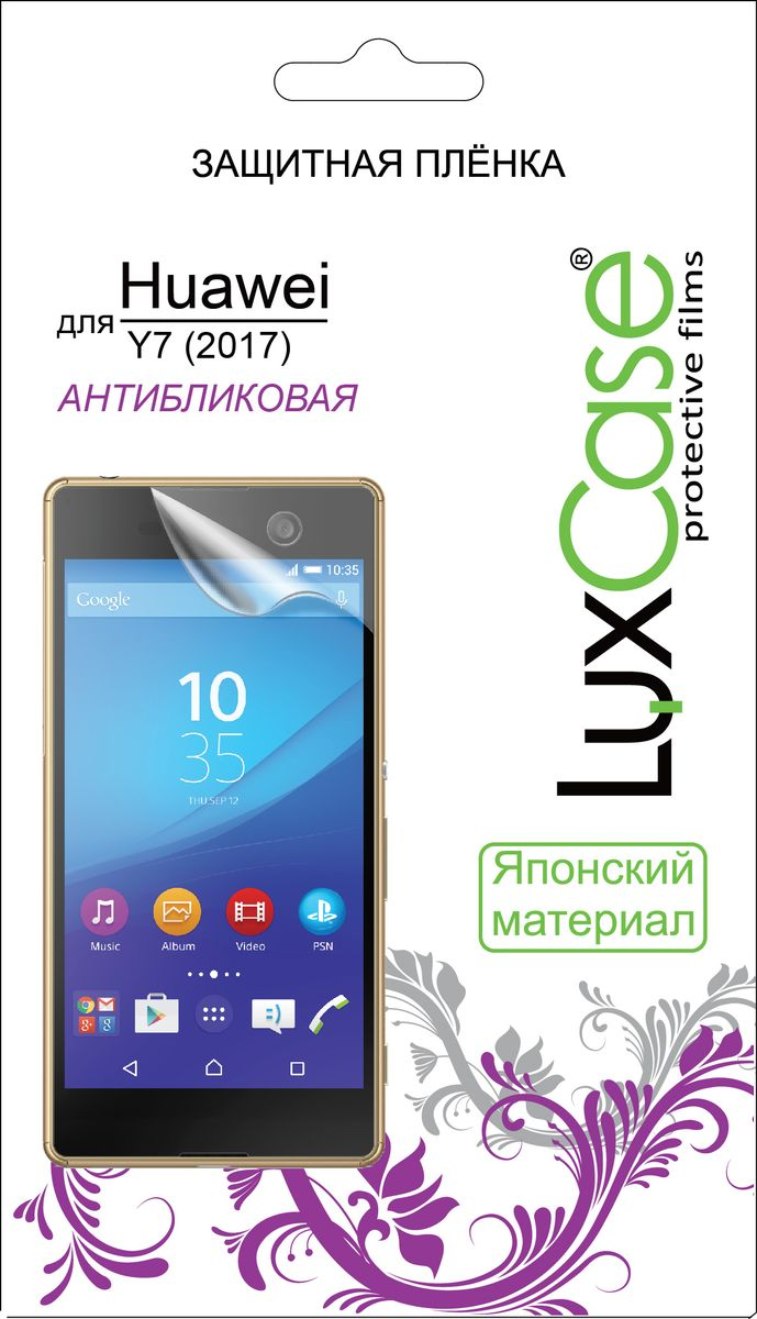 LuxCase защитная пленка для Huawei Y7 (2017), антибликовая56406Защитная пленка LuxCase для Huawei Y7 (2017) сохраняет экран смартфона гладким и предотвращает появление на нем царапин и потертостей. Структура пленки позволяет ей плотно удерживаться без помощи клеевых составов и выравнивать поверхность при небольших механических воздействиях. Пленка практически незаметна на экране смартфона и сохраняет все характеристики цветопередачи и чувствительности сенсора.