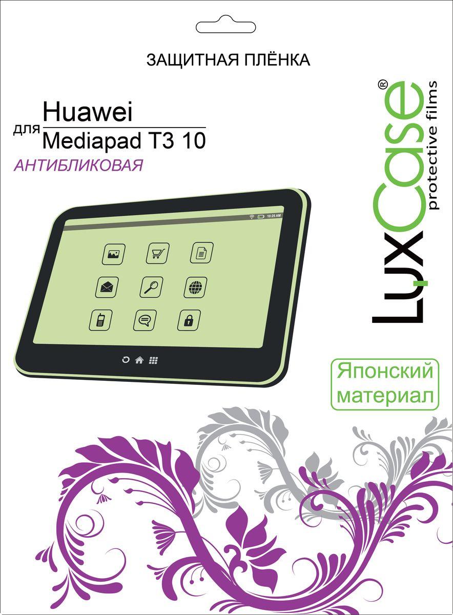 LuxCase защитная пленка для Huawei Mediapad T3 10, антибликовая56418Защитная пленка LuxCase для Huawei Mediapad T3 10 сохраняет экран планшета гладким и предотвращает появление на нем царапин и потертостей. Структура пленки позволяет ей плотно удерживаться без помощи клеевых составов и выравнивать поверхность при небольших механических воздействиях. Пленка практически незаметна на экране устройства и сохраняет все характеристики цветопередачи и чувствительности сенсора.