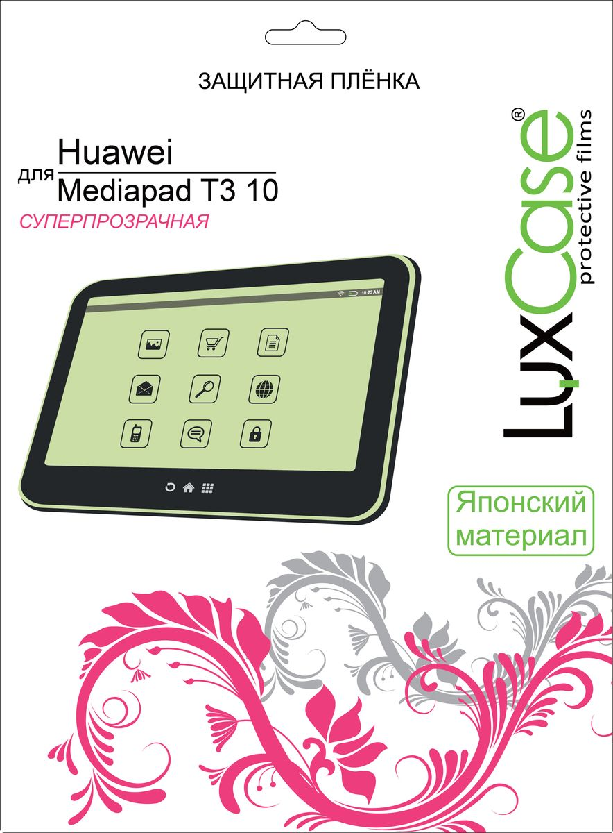 LuxCase защитная пленка для Huawei Mediapad T3 10, суперпрозрачная56419Защитная пленка LuxCase для Huawei Mediapad T3 10 сохраняет экран планшета гладким и предотвращает появление на нем царапин и потертостей. Структура пленки позволяет ей плотно удерживаться без помощи клеевых составов и выравнивать поверхность при небольших механических воздействиях. Пленка практически незаметна на экране устройства и сохраняет все характеристики цветопередачи и чувствительности сенсора.