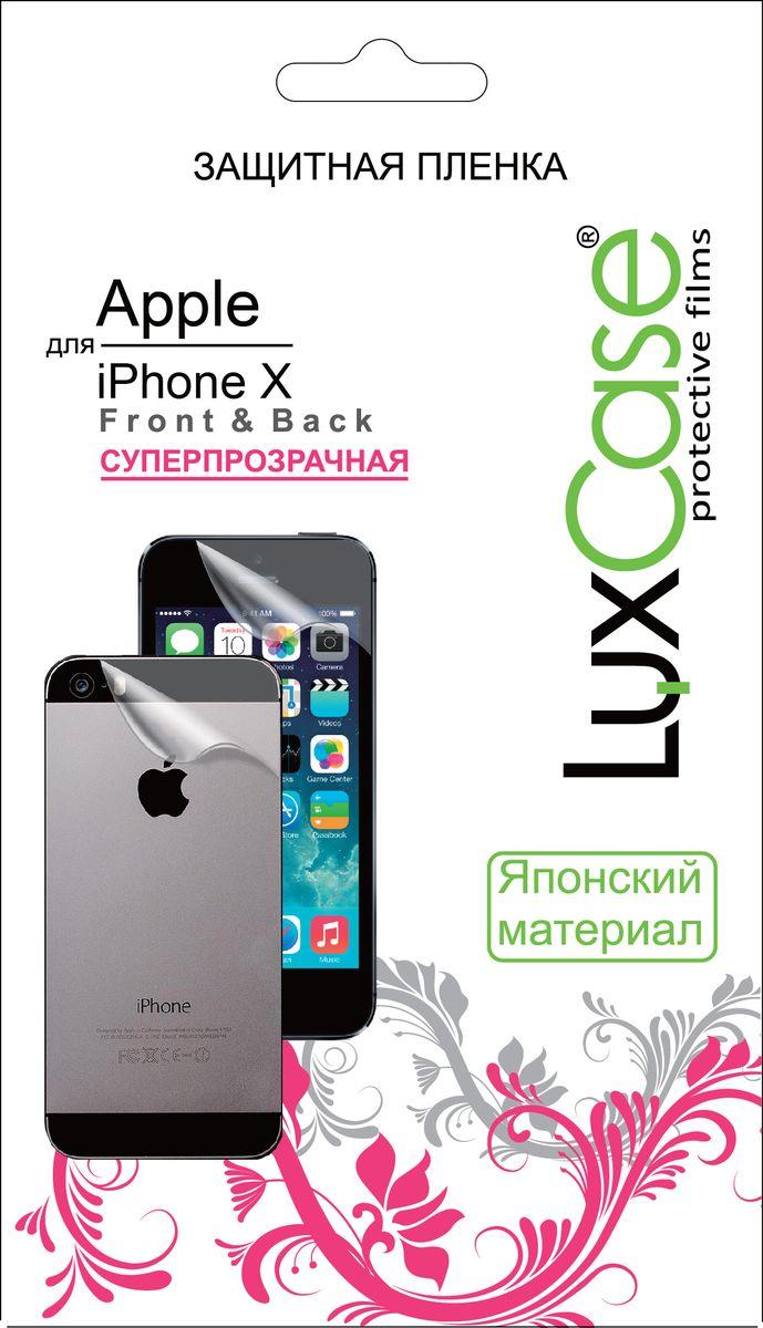 LuxCase защитная пленка для Apple iPhone X (Front&Back), суперпрозрачная81261Комплект защитных пленок LuxCase для Apple iPhone X сохраняет экран и заднюю часть смартфона гладкими и предотвращают появление на нем царапин и потертостей. Структура пленки позволяет ей плотно удерживаться без помощи клеевых составов и выравнивать поверхность при небольших механических воздействиях. Пленка практически незаметна на смартфоне и сохраняет все характеристики цветопередачи и чувствительности сенсора.