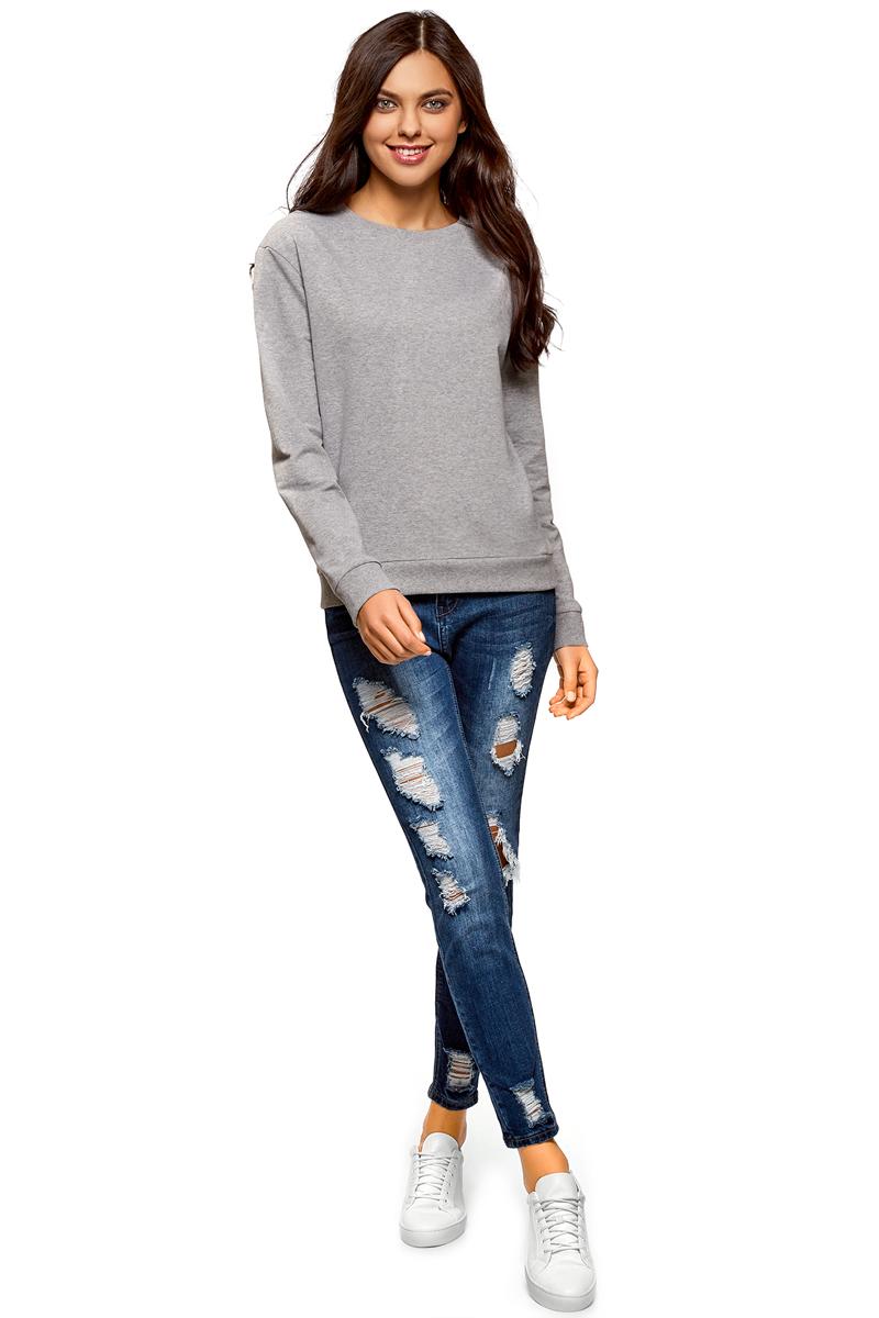 Свитшот женский oodji Ultra, цвет: светло-серый меланж. 14808015B/46151/2000M. Размер XXS (40)