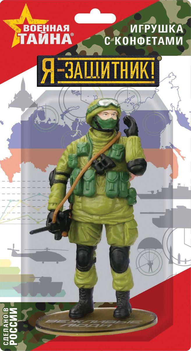 Военная тайна Я - защитник карамель с игрушкой, 18 г прокопенко и пришельцы государственной важности военная тайна