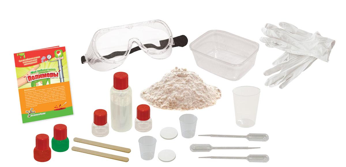 Science4You Набор для опытов и экспериментов Моя лаборатория Полимеры