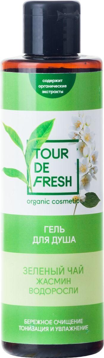 Tour De Fresh Гель для душа Зеленый чай, жасмин и водоросли, 200 млУФ000000001Гель для душа, содержащий натуральные экстракты зеленого чая, жасмина и водорослей, нежно очищает кожу, выравнивает цвет кожи и устраняет пигментацию. Натуральные компоненты бережно воздействуют на кожу, делая ее мягкой и упругой, а нежный цветочный аромат жасмина дарит хорошее настроение на весь день.