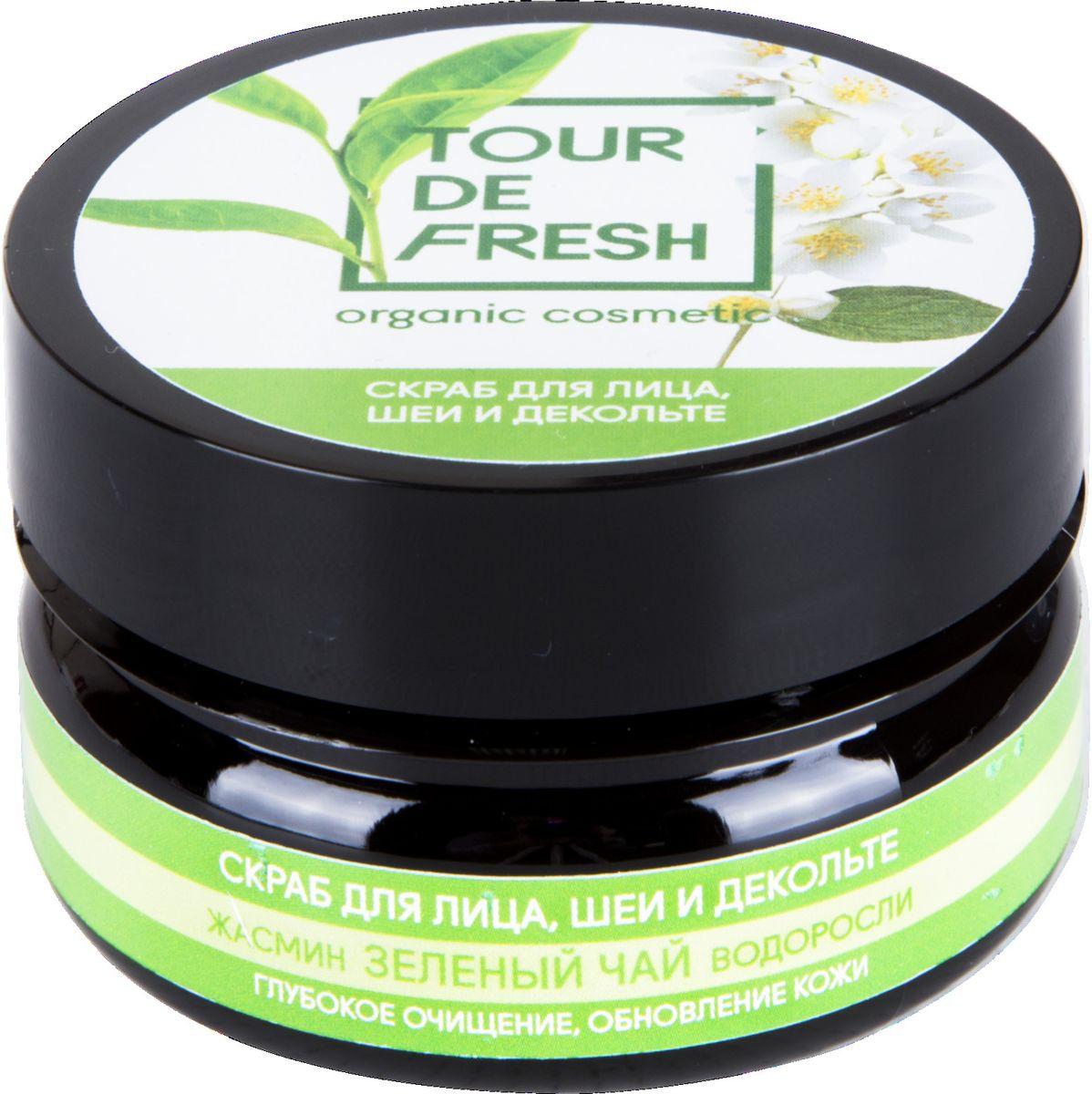 Tour De Fresh Скраб для лица, шеи и декольте Зеленый чай, жасмин и водоросли, 60 млУФ000000005Скраб предназначен для борьбы с первыми признаками старения. Зеленый чай богат антиоксидантами и ускоряет процессы восстановления клеток. Экстракт морских водорослей тонизирует и подтягивает, разглаживая мелкие морщины. Масло жасмина глубоко питает и увлажняет кожу.
