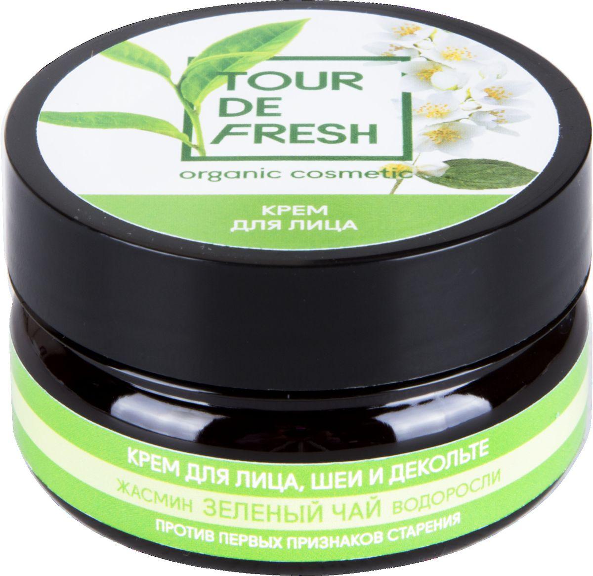 Tour De Fresh Крем для лица, шеи и декольте Зеленый чай, жасмин и водоросли, 60 млУФ000000007Крем предназначен для борьбы с первыми признаками старения. Зеленый чай богат антиоксидантами и ускоряет процессы восстановления клеток. Экстракт морских водорослей тонизирует и подтягивает, разглаживая мелкие морщины. Масло жасмина глубоко питает и увлажняет кожу.
