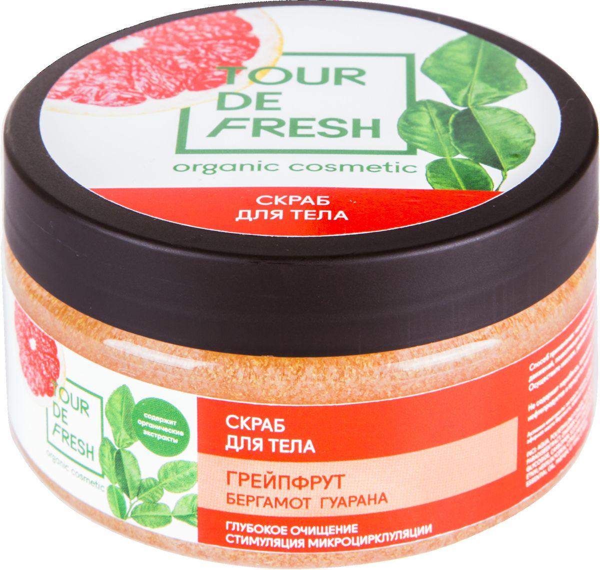 Tour De Fresh Скраб для тела Бергамот, грейпфрут и гуарана, 200 млУФ000000010Инновационный скраб для тела с экстрактом гуараны способствует уменьшению жировых отложений, обладает выраженным антицеллюлитным и противоотёчным действием. Кофеин – основной действующий компонент гуараны замедляет процесс старения кожи, уменьшает дряблость и повышает тонус. Органические вещества, минералы и витамины в составе грейпфрута оказывают комплексное воздействие на кожу, возвращая ей свежесть, мягкость и упругость. Экстракт бергамота сужает поры, нормализует работу потовых желез и снимает усталость.