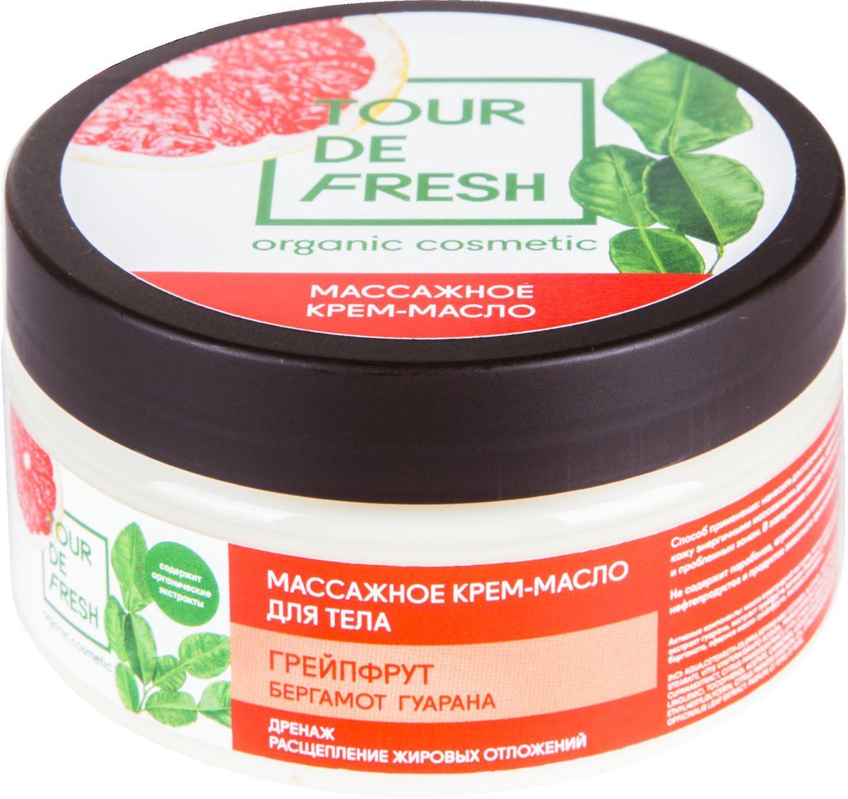 Tour De Fresh Антицеллюлитный массажный крем-масло Бергамот, грейпфрут и гуарана, 200 мл - Косметика по уходу за кожей