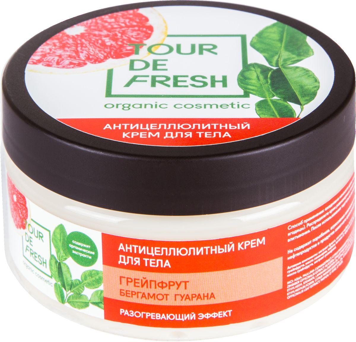 """Tour De Fresh Крем антицеллюлитный Бергамот, грейпфрут и гуарана, 200 млУФ000000012Антицеллюлитный крем, состоящий из натуральных природных компонентов, оказывает комплексное воздействие на проблемные участки кожи. Масло грейпфрута расщепляет жировые отложения, уменьшая проявления """"апельсиновой корки"""". Экстракт гуараны способствует выведению из организма вредных токсинов за счет улучшения микроциркуляции."""