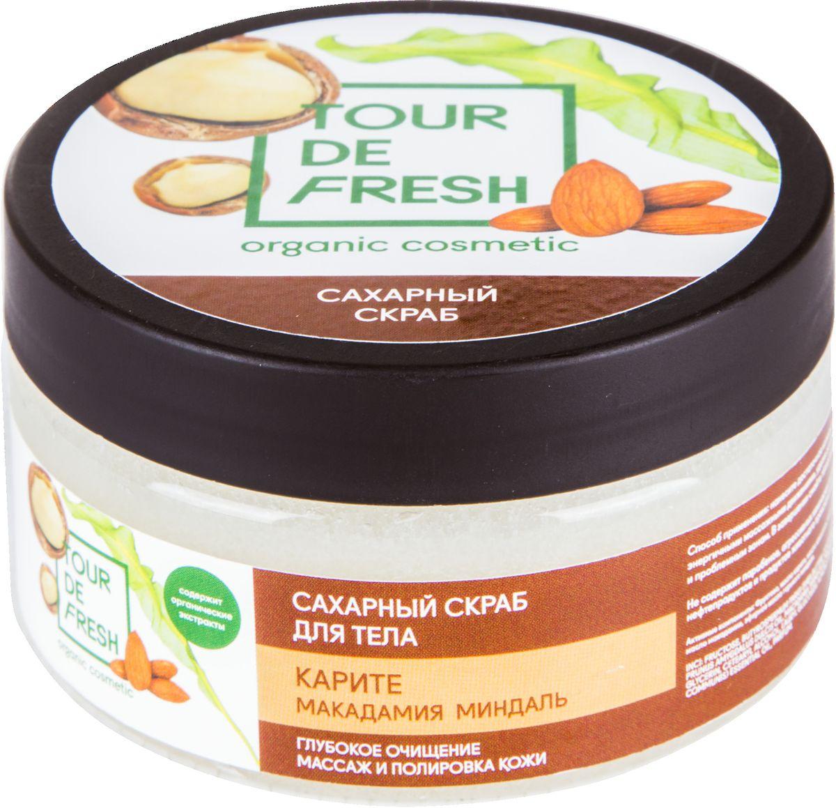 Tour De Fresh Сахарный скраб для тела Макадамия, каритэ и миндаль, 200 млУФ000000014Уникальная формула скраба способствует глубокому питанию, увлажнению и очищению кожи. Мягкие массажные элементы бережно удаляют с кожи загрязнения. Питательные элементы масла макадамии улучшают процессы восстановления клеток, а экстракт карите успокаивает кожу, способствуя заживлению микротрещин. Миндальное масло обладает притягательным сладким ароматом, который надолго сохраняется на коже.