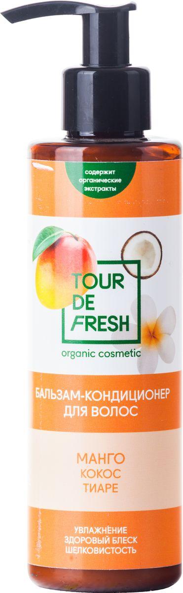 Tour De Fresh Бальзам-кондиционер для волос Манго, кокос и тиарэ, 200 млУФ000000038Бальзам-кондиционер с маслом кокоса предназначен для глубокого питания и восстановления повреждённых волос. Экстракт тиаре оказывает комплексное воздействие, смягчает и глубоко восстанавливает волосы, делая их живыми и шелковистыми. Сок манго создает естественный защитный барьер, удерживая влагу и предотвращая сухость. Кокосовое масло эффективно борется с секущимися кончиками и способствует росту.