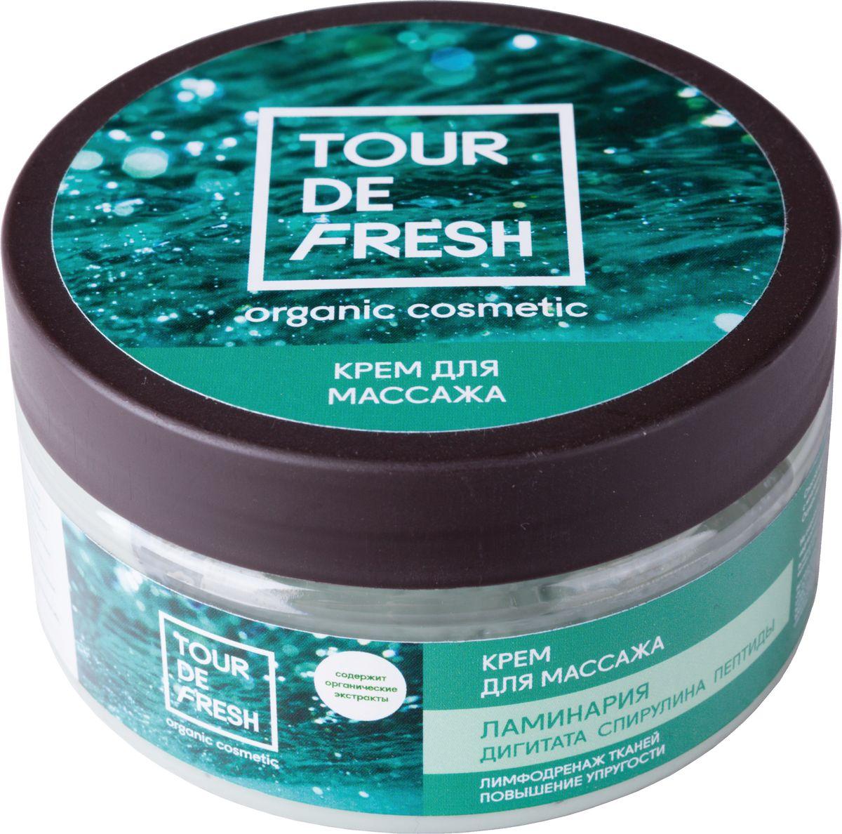 Tour De Fresh Крем для массажа Водоросли для минерализации и упругости, 200 млУФ000000047Ламинария способствует естественному лимфодренажу, улучшает микроциркуляцию, делает кожу эластичной и подтянутой. Экстракт ламинарии питает кожу, бережно очищает и увлажняет, поддерживая естественный водный баланс. Пептиды проникают в глубокие слои кожи, стимулируя регенерацию клеток и защищая коллаген от разрушения. Спирулина насыщает кожу витаминами и минералами, предупреждая появление морщин и пигментных пятен.