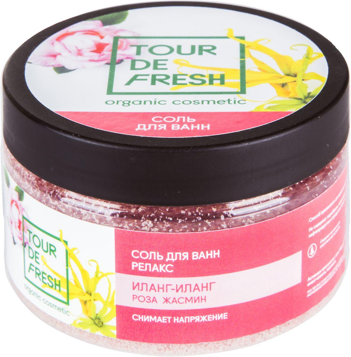 Tour De Fresh Соль для ванн Релакс, 200 млУФ000000061Соль для ванн с цветочными маслами предназначена для снятия усталости и напряжения после тяжёлого дня. Иланг-иланг обладает эффективным антистрессовым действием, улучшает настроение, полезен для нервной системы. Масло дамасской розы способствует омоложению клеток, подтягивает кожу, борется с возрастными изменениями. Жасмин способствует глубокой релаксации, полезен при бессоннице, дарит ощущение лёгкости и комфорта. Ароматная ванна с жасмином особенно полезна для женщин, она избавляет от предменструальных болей, нормализует цикл и может быть рекомендована при различных дисфункциях и воспалениях.