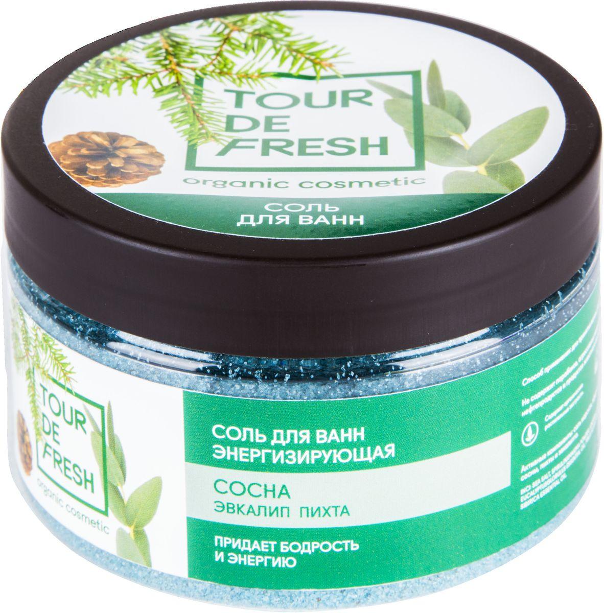 Tour De Fresh Соль для ванн Энергинизирующая, 200 млУФ000000062Соль для ванн с экстрактами хвойных растений - отличное средство для поддержания здоровья. Если вы когда-нибудь были в хвойном лесу, то наверняка знаете, как легко там дышится, какая лёгкость появляется в теле и какой заряд энергии даёт вдыхание аромата хвои. Похожего эффекта можно достичь и в домашних условиях - достаточно принять тонизирующую хвойную ванну Tour De Fresh.Эфирное масло сосны восстанавливает здоровый вид кожи, делает её упругой и подтянутой. Эвкалипт - мощный природный антисептик, он снимает воспаление и нормализует секрецию сальных желез. Пихта обладает противоотёчным действием, улучшает настроение, укрепляет иммунитет и повышает сопротивляемость инфекциям.