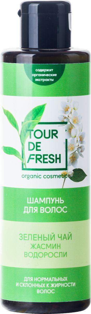 Tour De Fresh Шампунь для волос Зеленый чай, жасмин и водоросли, 200 млУФ000000126Зеленый чай бережно очищает кожу головы и волосы от загрязнений, возвращая им естественный блеск и сияние. Экстракт морских водорослей улучшает кровообращение и оказывает расслабляющее воздействие. Жасмин оживляет волосы после агрессивного воздействия ультрафиолета, придает прядям объем, возвращает гладкость и сияние.