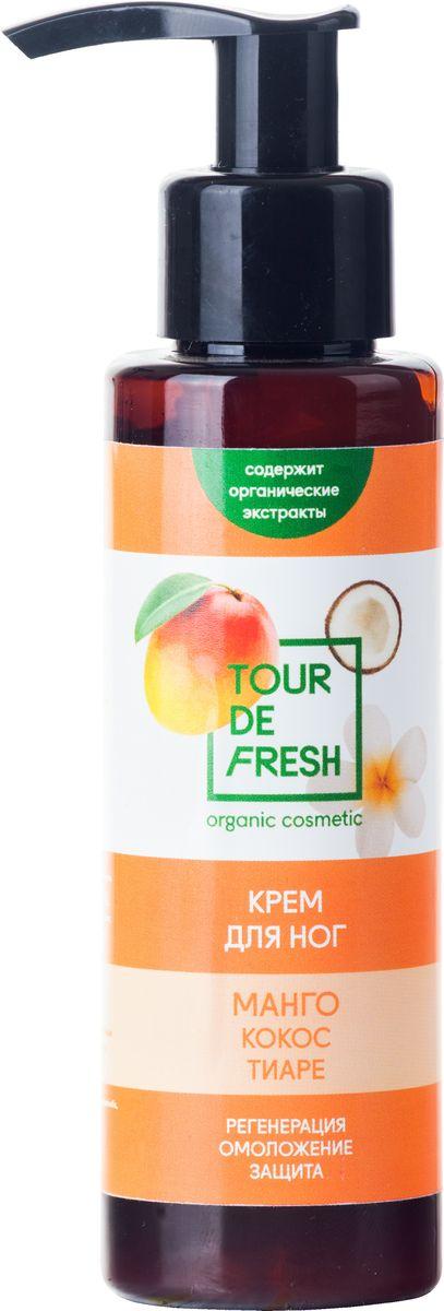 Tour De Fresh Крем для ног Манго, кокос и тиарэ, 100 млУФ000000131Крем для ног манго-кокос-тиаре насыщает кожу ценными компонентами, питает её и заживляет повреждения. Экстракты манго и тиаре обладают мощным увлажняющим свойством, предупреждают появление трещин, сухость и шелушение. Кокосовое масло поддерживает эластичность кожи и защищает от внешних воздействий.Как ухаживать за ногтями: советы эксперта. Статья OZON Гид