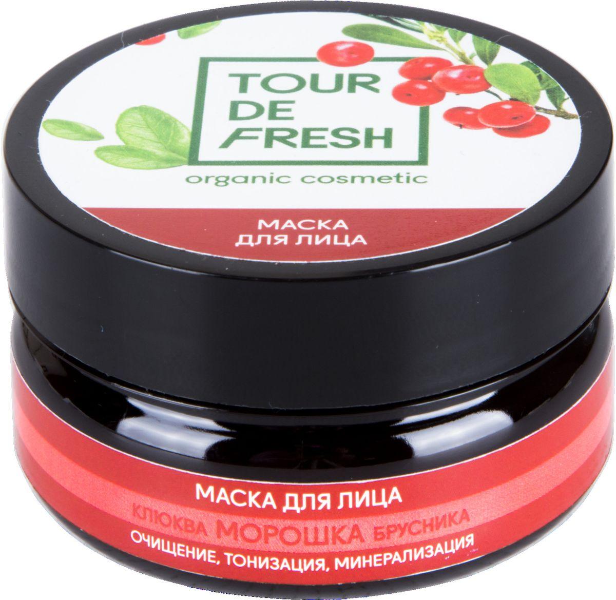 Tour De Fresh Маска для лица Клюква, морошка и брусника, 200 млУФ000000133Экстракт клюквы глубоко питает кожу, создает защитный барьер, задерживая влагу. Морошка повышает эластичность, подтянутость и упругость кожи, уменьшая проявления возрастных изменений. Брусника насыщает кожу полезными минералами, предотвращая преждевременное старение. Витаминная маска Tour De Fresh подойдёт тем, кого беспокоит усталый вид, серый цвет лица, синяки и мешки под глазами, избыточный блеск либо сухость. Если кожа тем или иным образом начинает «капризничать» - ей будут полезны натуральные ягодные составы. Идеальный вариант для офисных работников, вынужденных целый день находиться в кондиционированном помещении без доступа свежего воздуха. Витамин С, биофлавоноиды, антиоксиданты – такой комплекс позволяет увлажнить кожу и придать ей тонус, улучшить микроциркуляцию и обогатить клетки кислородом.