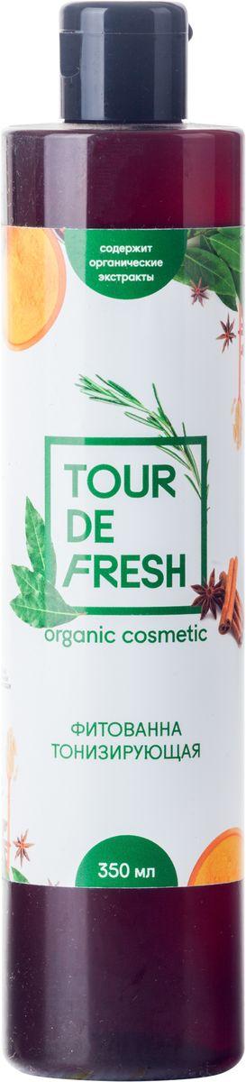 Tour De Fresh Фитованна тонизирующая, 350 млУФ000000150Натуральный травяной сбор оказывает комплексное воздействие на кожу, повышая ее естественную эластичность и упругость. Бодрящий аромат корицы улучшает настроение, снимает нервное напряжение и позволяет полностью расслабиться. Лавровый лист в сочетании с розмарином, женьшенем и кардамоном улучшает концентрацию внимания и увеличивает работоспособность.