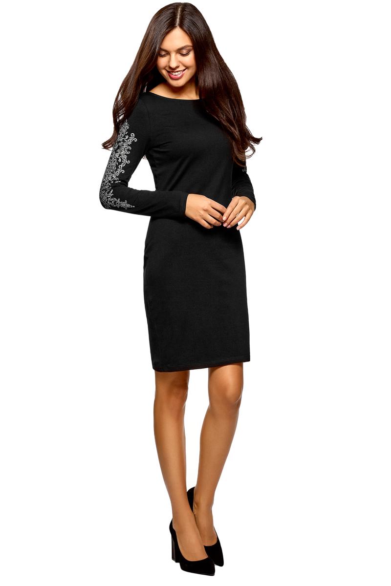Платье oodji Ultra, цвет: черный. 14001183-3/46148/2991P. Размер XS (42) пуловеры oodji пуловер