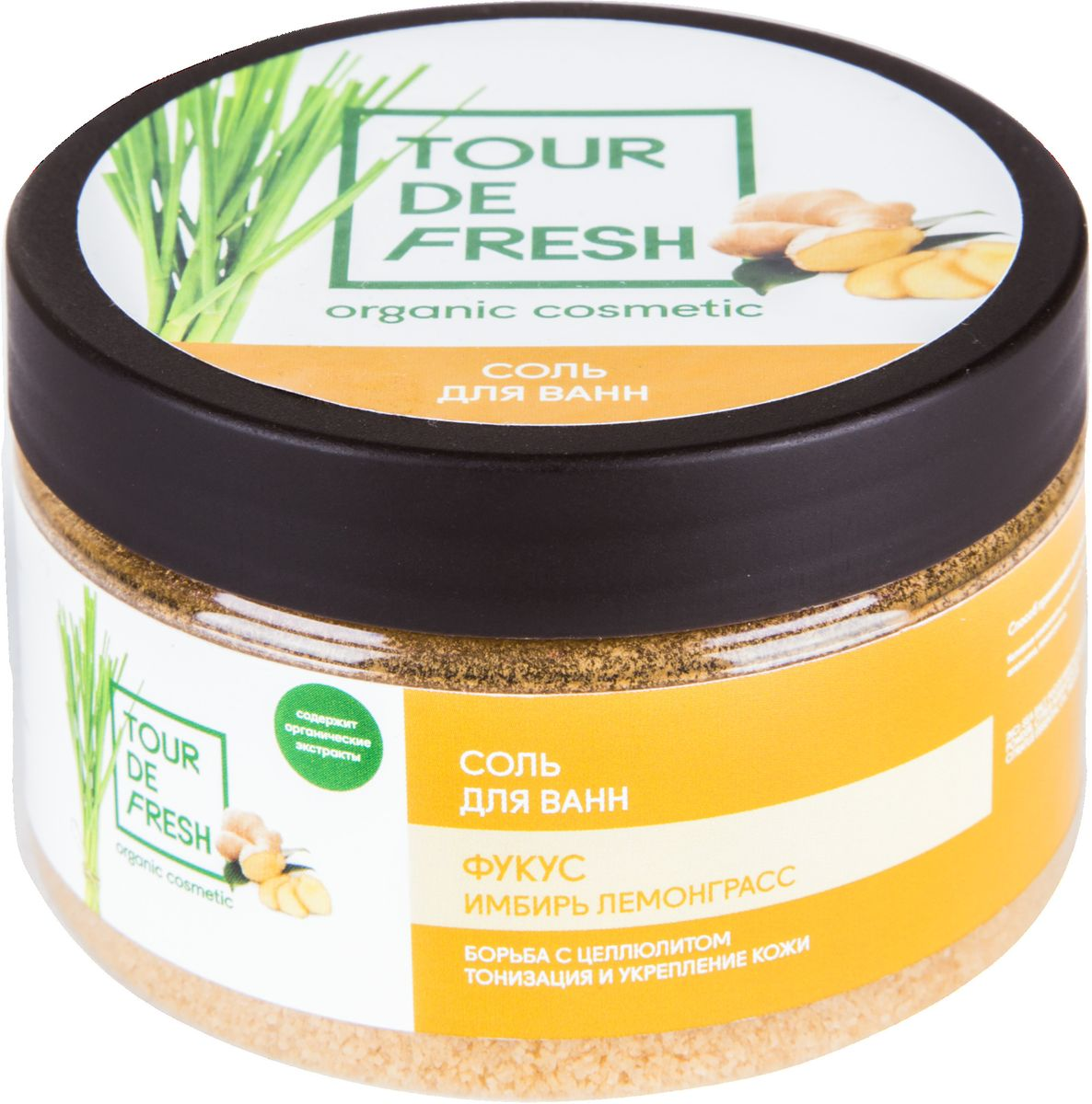 Tour De Fresh Соль для ванн Антицеллюлитная, 200 мл - Косметика по уходу за кожей