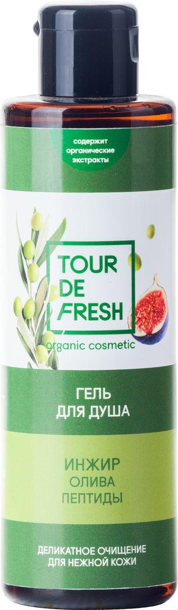 Tour De Fresh Гель для душа Олива, инжир и пептиды, 200 млУФ000000334Гель для душа Олива-инжир-пептиды деликатно очищает кожу, делая ее мягкой и бархатистой. В состав входит оливковое масло, питающее кожу и устраняющее шелушения. Экстракт инжира тонизирует и подтягивает кожу, уменьшая проявления возрастных изменений. Пептиды ржи замедляют разрушение коллагеновых волокон и способствуют обновлению клеток.