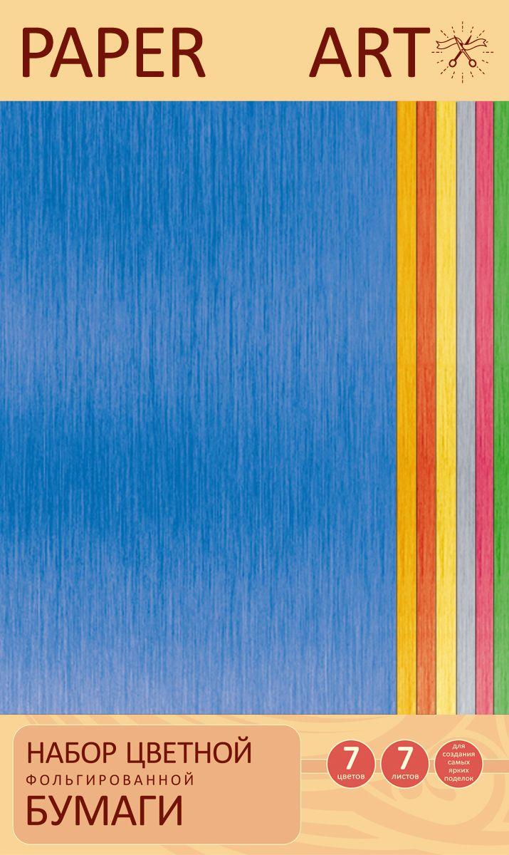 Канц-Эксмо Цветная бумага фольгированная Раper Art 200 х 280 ммЦБФ77226Цветная фольгированная бумага 7л.7цв, плотн. 80гр/м2. Формат 200х280мм. Раper Art.