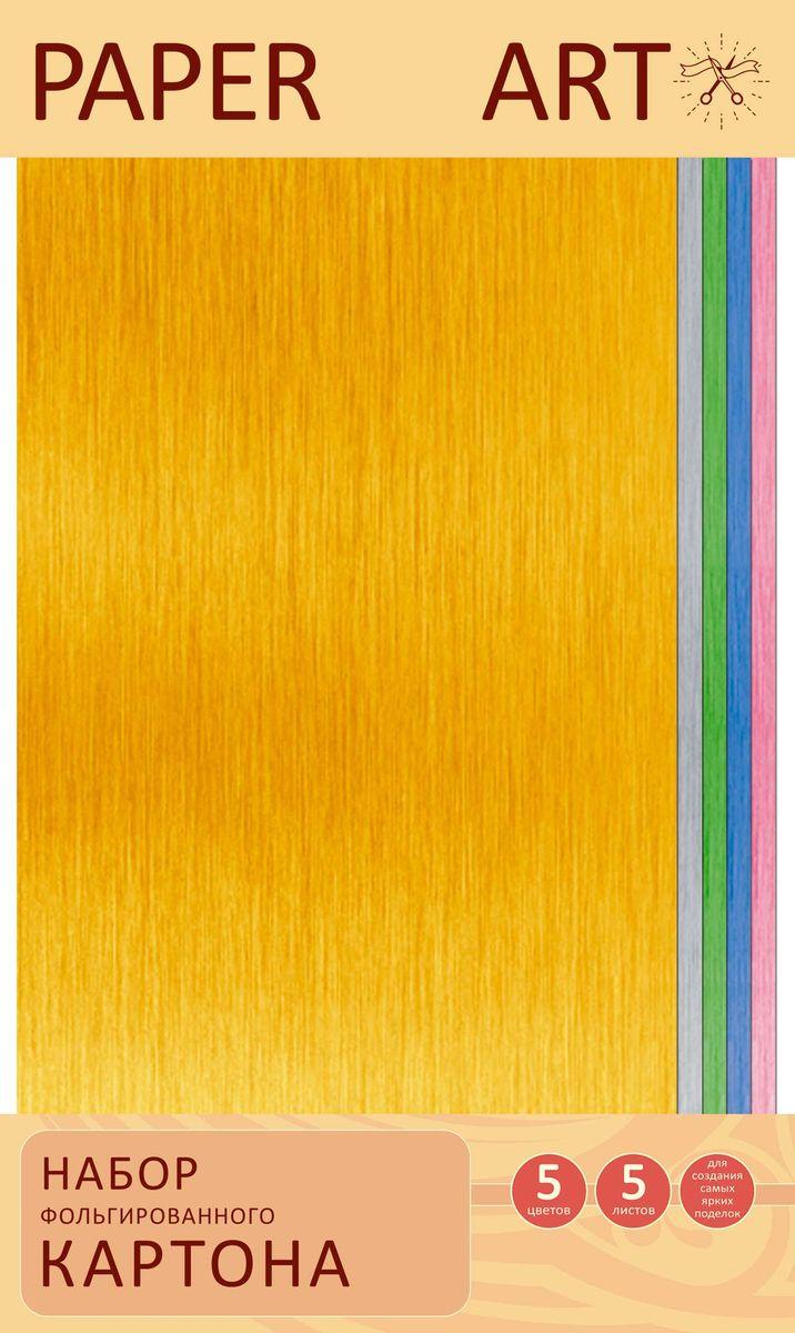 Канц-Эксмо Картон для рукоделия фольгированный Paper Art 200 х 280 мм ЦКФ55321ЦКФ55321Цветной фольгированный картон 5л.5цв, плотн.225 гр/м2. Формат 200х280мм.Раper Art.