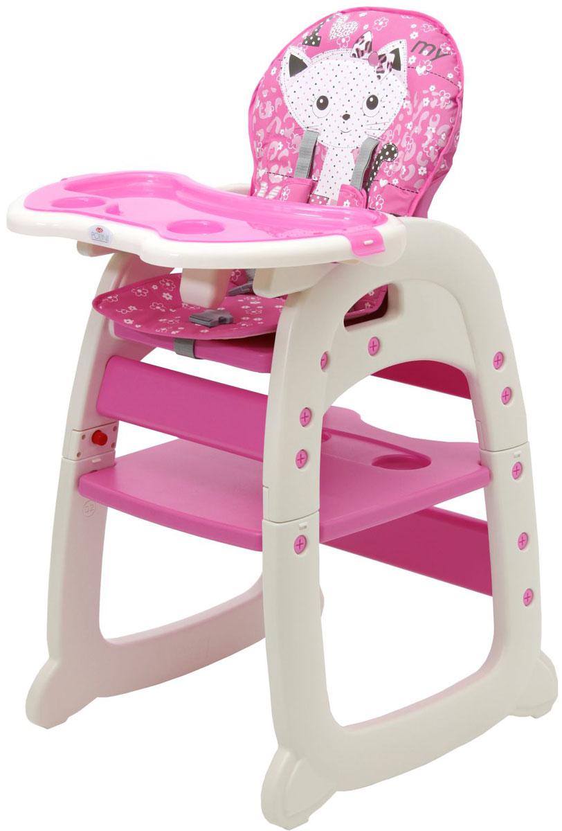 Polini Стульчик для кормления 460 цвет розовый стульчики для кормления polini 460