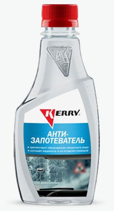 Антизапотеватель KERRY, 250 мл. KR-290KR-290Эффективно предотвращает запотевание стекол и зеркал автомобиля, улучшает видимость, способствуя комфортному и безопасному движению в условиях высокой влажности. Не оставляет разводов и радужных ореолов. Специально разработанный состав препятствует образованию конденсата воды в виде микрокапелек, которые создают эффект мутного стекла. В зимнее время года препятствует образованию инея на поверхности. Также может применяться для предотвращения запотевания всех видов стеклянных и зеркальных поверхностей в помещениях с повышенной влажностью (оконных стекол, витрин, зимних садов, теплиц и пр.).