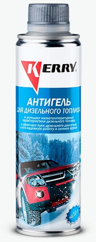 Антигель для дизельного топлива KERRY, концентрат на 50 л, 355 мл. KR-351