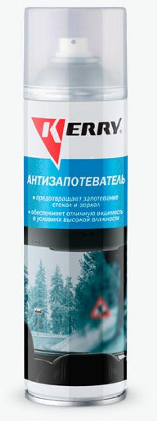 Антизапотеватель KERRY, 335 мл. KR-989KR-989Эффективно предотвращает запотевание стекол и зеркал автомобиля, улучшает видимость, способствуя комфортному и безопасному движению в условиях высокой влажности. Не оставляет разводов и радужных ореолов. Специально разработанный состав препятствует образованию конденсата воды в виде микрокапелек, которые создают эффект мутного стекла. В зимнее время года препятствует образованию инея на поверхности. Также может применяться для предотвращения запотевания всех видов стеклянных и зеркальных поверхностей в помещениях с повышенной влажностью (оконных стекол, витрин, зимних садов, теплиц и пр.).