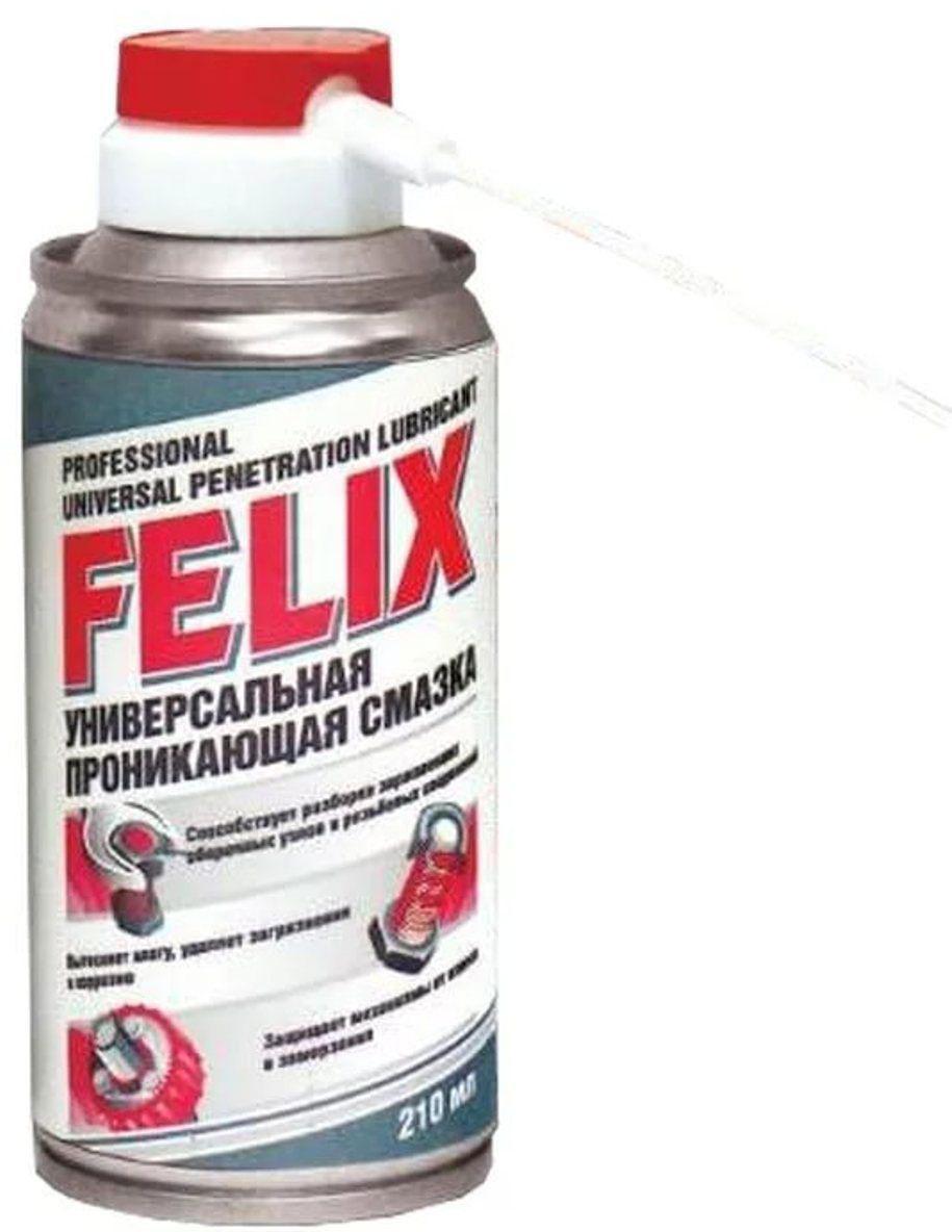 Силиконовая смазка Felix, 210 мл. 411041035411041035Профессиональный состав для смазки замков, дверных петель, механических соединений, для обработки резиновых уплотнителей дверей, капота, багажника от замерзания. Сохраняет размер и эластичности уплотнителей.