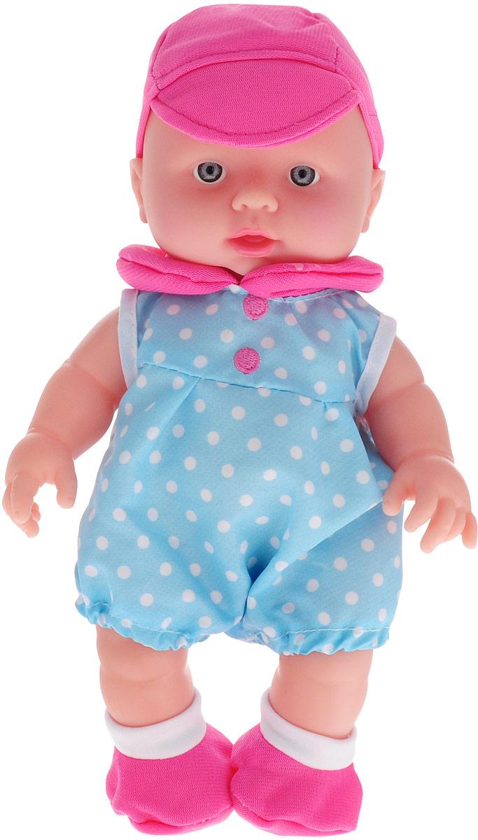 Best'ценник Пупс озвученный цвет одежды голубой розовый