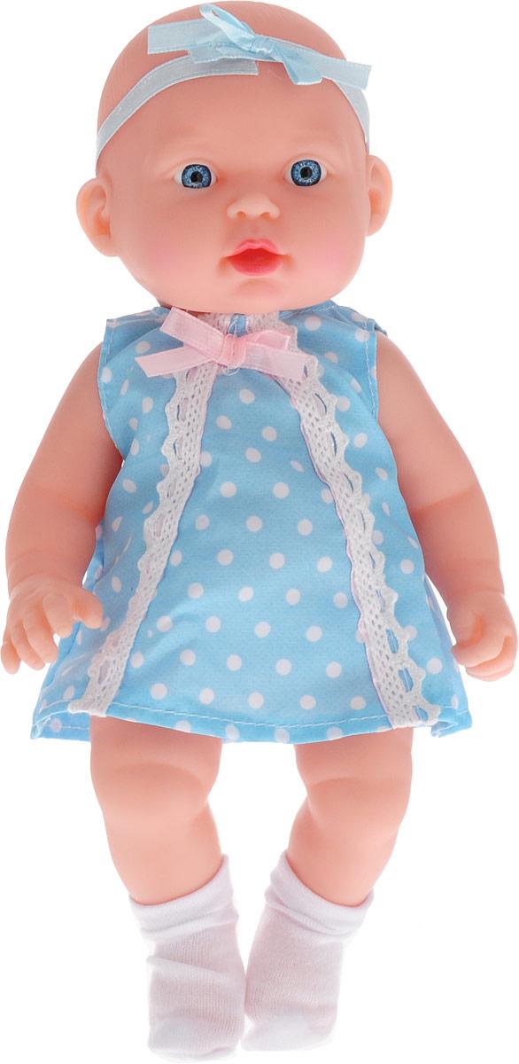 Best'ценник Пупс озвученный цвет платья голубой