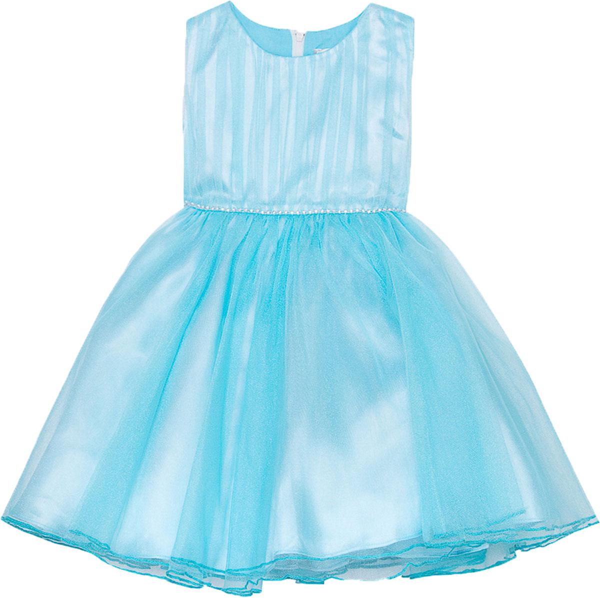 Платье для девочки Vitacci, цвет: голубой. 2171395-10. Размер 802171395-10